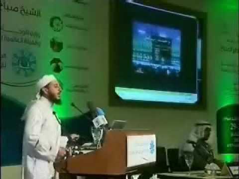 الأقمار الصناعية تشهد بنبوة محمد صلى الله عليه وسلم 2/2