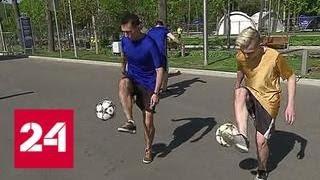 В Лужниках - фестиваль футбола - Россия 24