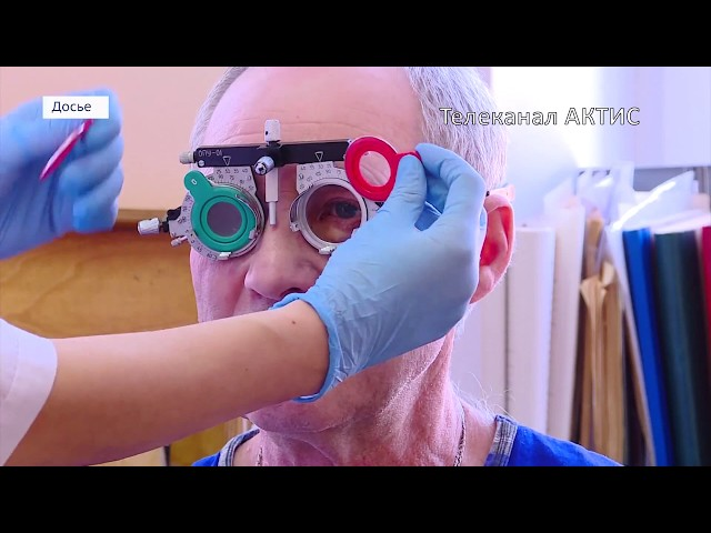 Офтальмологию в Ангарске пообещали сохранить
