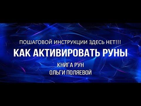 Владимир антарин. астролог
