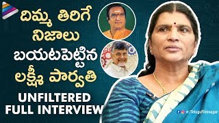 Lakshmi Parvathi Shares Unknown Facts about Sr NTR | Lakshmi Parvathi Unfiltered Full Interview