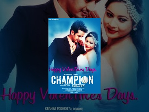 Champion | Nepali Movie