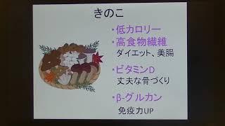 宝塚受験生のダイエット講座〜秋の味覚③〜きのこのサムネイル
