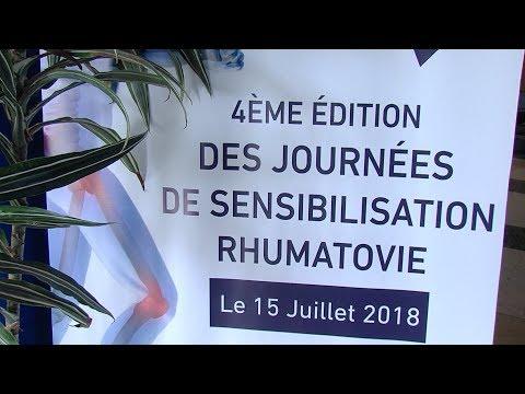 العرب اليوم - شاهد: لقاء تحسيسي في الدار البيضاء لمحاربة داء الروماتيزم