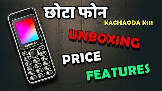 kachaoda - Free Online Videos Best Movies TV shows - Faceclips