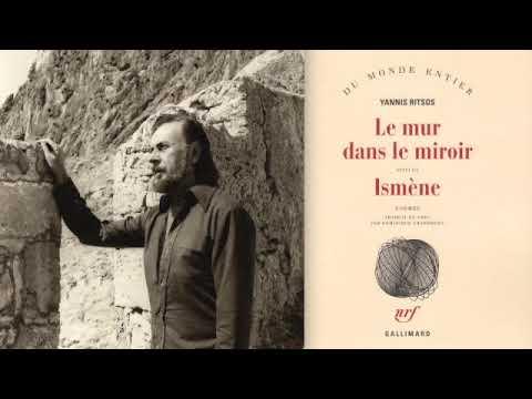 Vidéo de Marguerite Duras