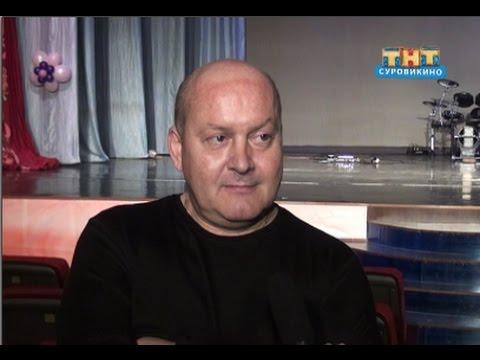 Вячеслав Гришечкин: \