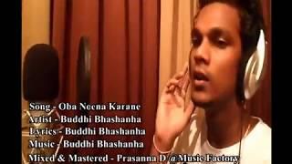 Buddhi Bhashana Oba Noena Karane (Making Audio Saradam2)