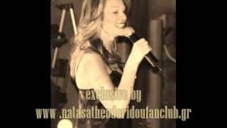 Natasa Theodoridou – «Historia de un amor» [exclusive]