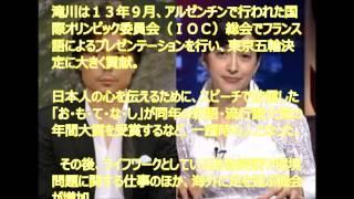 滝川クリステル破局!俳優の小澤征悦と熱愛から5年!