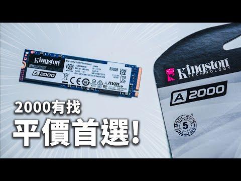 買SSD送你備份軟體(。・∀・)香~