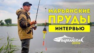 Краснодарский край платные водоемы для рыбалки