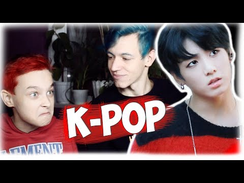 МОЯ РЕАКЦИЯ С БРАТОМ  НА K-POP,BTS,DNA,EXO,