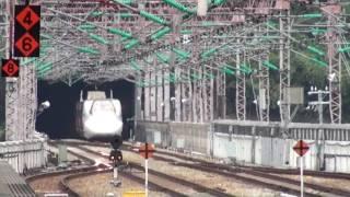 山陽新幹線ひかりレールスター相生駅通過