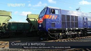 Випуск новин на ПравдаТут за 14.12.18 (06:30)