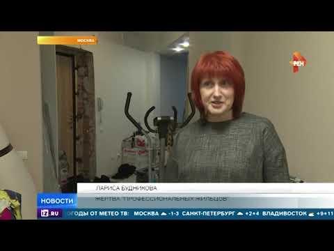 В России предлагают запретить продавать микродоли в квартирах
