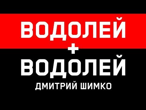 Гороскоп на 2012 год для козерога