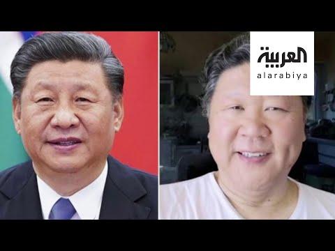 العرب اليوم - شاهد: حجب حساب مغني صيني لأنه يشبه الرئيس!