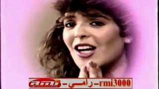 اغاني حصرية منى عبد الغني - حالي تحميل MP3