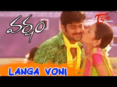 Langa Voni Song | Varsham Movie Songs | Prabhas | Trisha Mp3