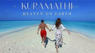 Мальдивы | Неделя на райском острове Курамати  Kuramathi | Maldives