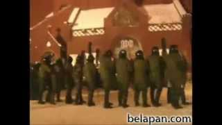 Ляпіс Трубецкой - Грай