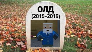 😭Грустная история Олда 😭|Block Strike|