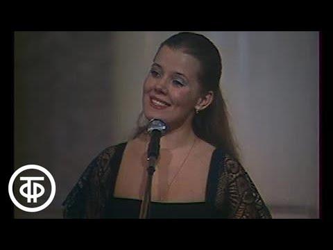 Видео с песней счастье есть