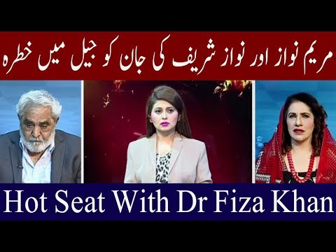 Hot Seat With Fiza Akbar Khan | 18 July 2018 | Kohenoor News Pakistan
