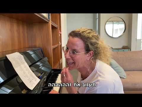רביטל ויטלזון יעקבס במחרוזת פסח שכל הורה יזדהה עימה
