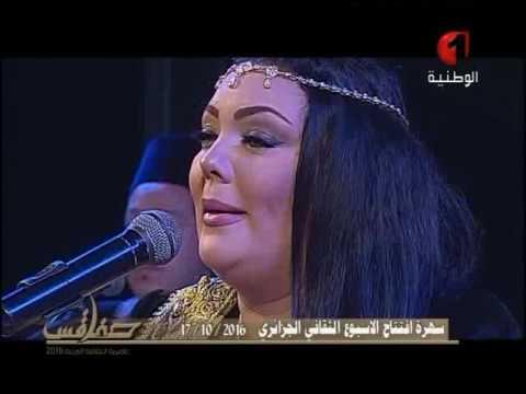 برنامج صفاقس عاصمة الثقافة العربية 2016 – الحصة الثالثة عشر