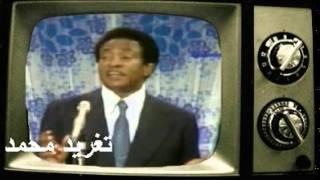 تحميل و استماع عثمان حسين يتغنى باغنية حسن عطية محبوبى لاقانى تغريد محمد MP3