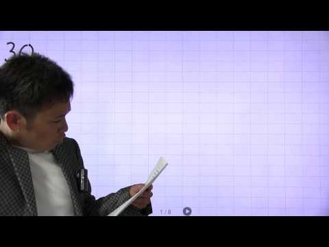 鈴木の英語 1000本ノック#002(016〜037)