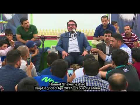 Download The Great Voice Of Sheikh Hamed Shakernejad In Iraq (Yusuf And At-Tahrim) HD Mp4 3GP Video and MP3