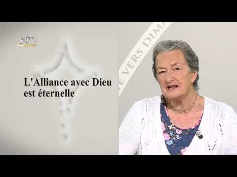 32e dimanche ordinaire C - Évangile