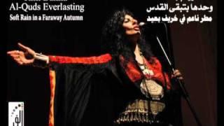 Rim Banna - Matar Na3em Fe Kharef ريم بنا - مطر ناعم في خريف