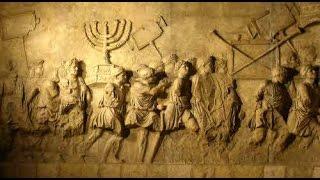 Запретная археология.Почему таинственный артефакт найденный у Храмовой горы был сразу засекречен  ?