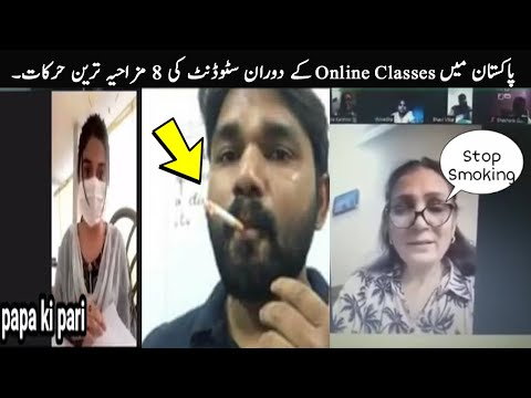 8 Funny Moments Of Pakistani Students in Online Classes   TOP X TV
