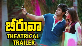 Beeruva Movie Theatrical Trailer | Sundeep Kishan | Surbhi | SS Thaman