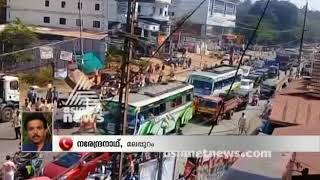 Many injured in SFI-MSF students clash in Perinthalmanna