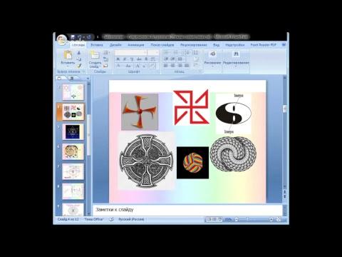 Выбрать профессию по астрологии