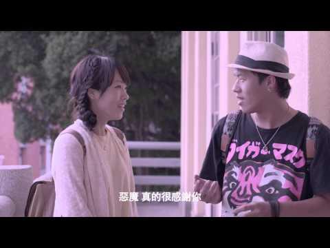 幸福事務所《台南市觀光微電影》