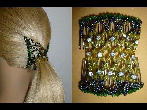 Schöne & einfache Frisuren: Alltag/Schule/Uni/Arbeit/Freizeit. Easy Ponytail Hairstyle. Peinados