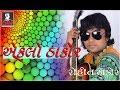 Rohit Thakor New Song 2017 || New Gujarati Dj Live || Gujarati Love Song || Full HD Video