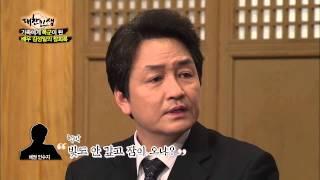 """80년대 스타 김성일, """"나는 가족들에게 괴물이었다"""" [대찬인생52회]"""