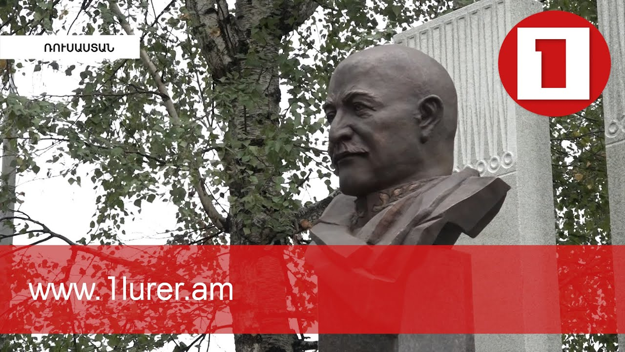 Marshal Baghramyan's monument unveiled in Moscow