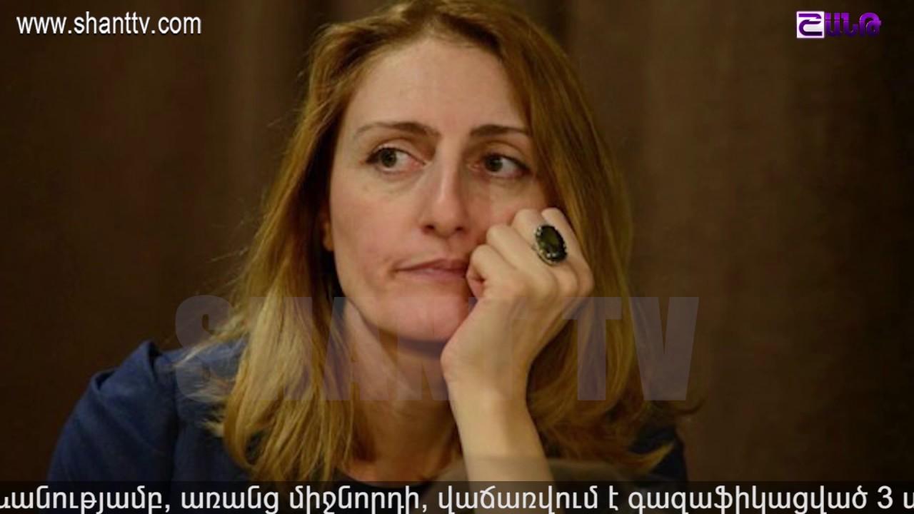 Աշխարհի հայերը/Ashxarhi Hayer-Narine Abgaryan 26.02.2017