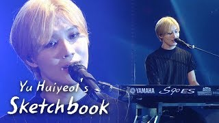 """Taemin   """"That I Was Once By Your Side"""" (Yu Huiyeol) Cover"""