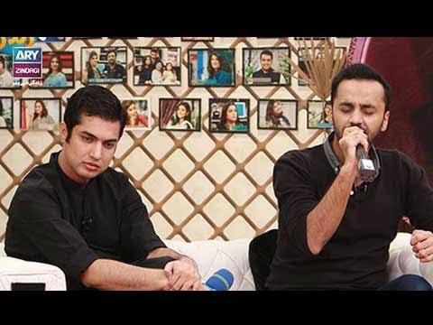 Ilahi Teri Chokhat Per Waseem Badami