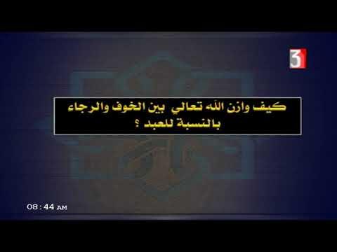 الحديث للثانوية الأزهرية ( مراجعة على الأحاديث 19 / 20 / 21 ) أ محمد سعيد 15-02-2019
